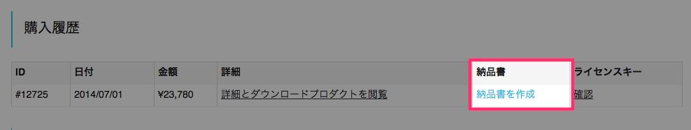 capture 2015-02-06 1.37.25