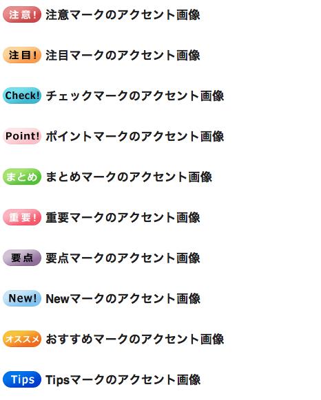 capture 2014-07-01 23.34.16