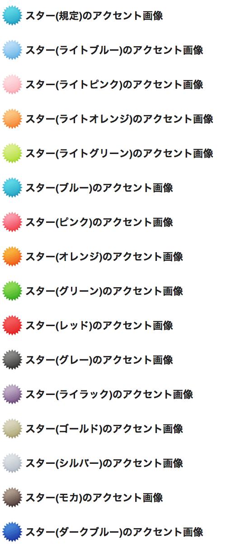 capture 2014-07-01 23.36.13