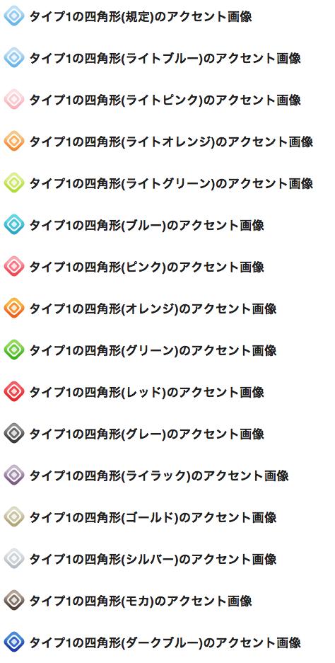 capture 2014-07-01 23.40.54