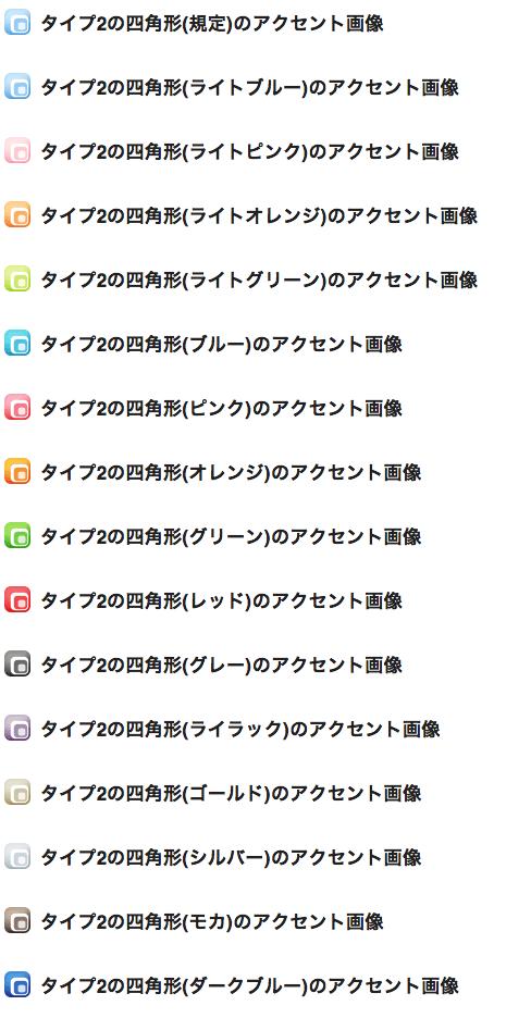capture 2014-07-01 23.41.34