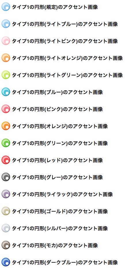 capture 2014-07-01 23.42.25