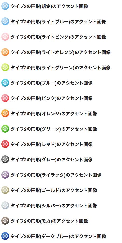 capture 2014-07-01 23.43.01