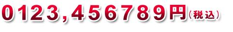 capture 2014-07-01 23.43.58