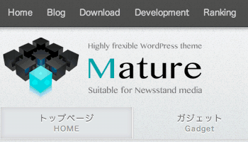 DigiPress新テーマのイメージを多数公開!