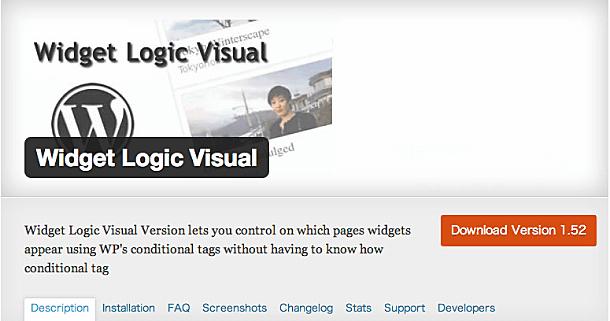 トップや任意のカテゴリー、記事ごとに表示するウィジェットを制御できるプラグイン「Widget Logic Visual」