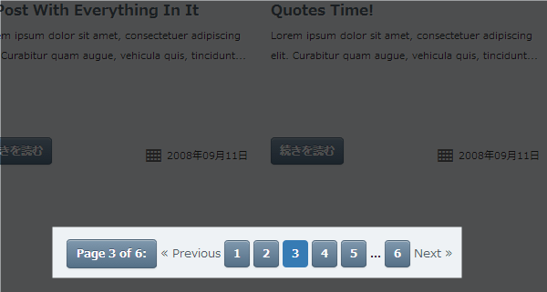 [Update]専用ウィジェット、ショートコードを大量に追加しました!