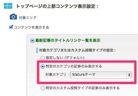 specific_cat_index_top