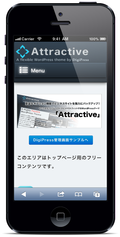 attractive-menu