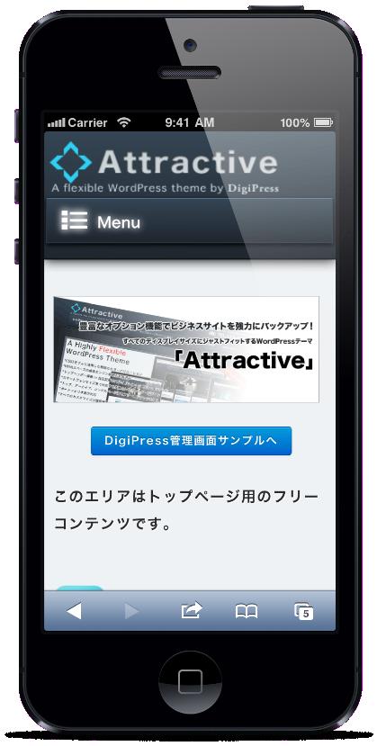 attractive-menu
