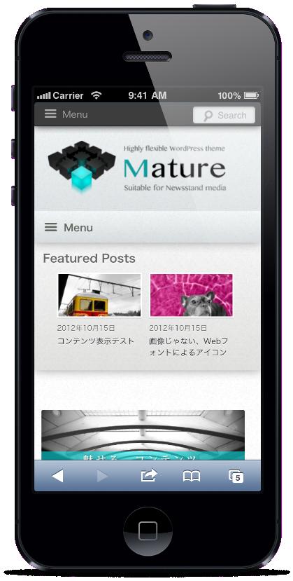 mature-menu