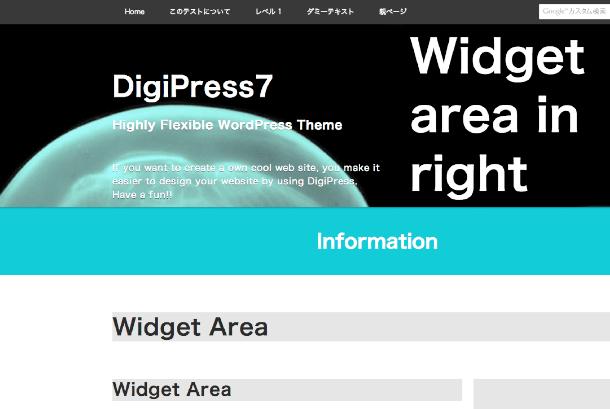 【ちょっとだけよ】フラットデザインな次期WordPressテーマのイメージをちらっと公開!