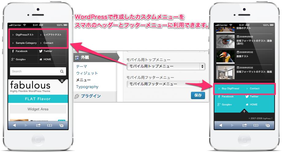 custom-menu-mobile