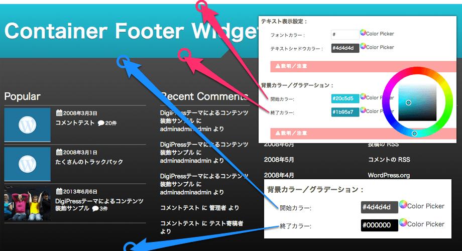 footer-gradient