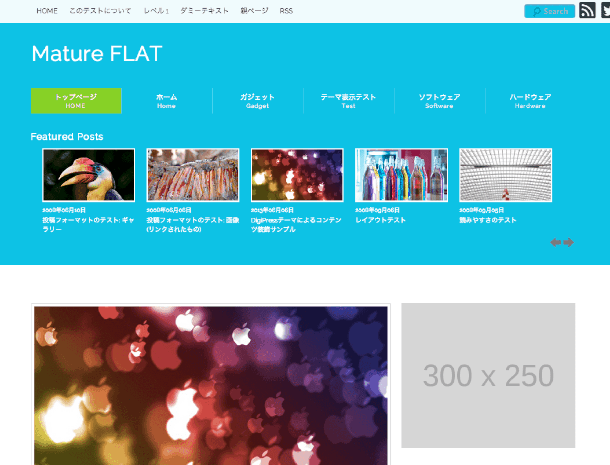 既存のDigiPressテーマでもフラットデザインにできます