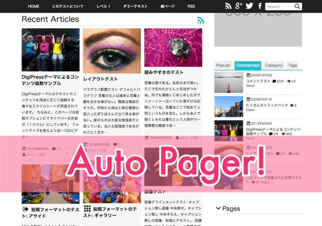 autopager