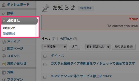 custom-post-type