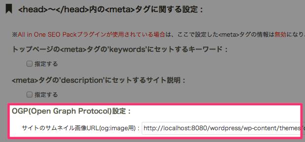 ogp_image