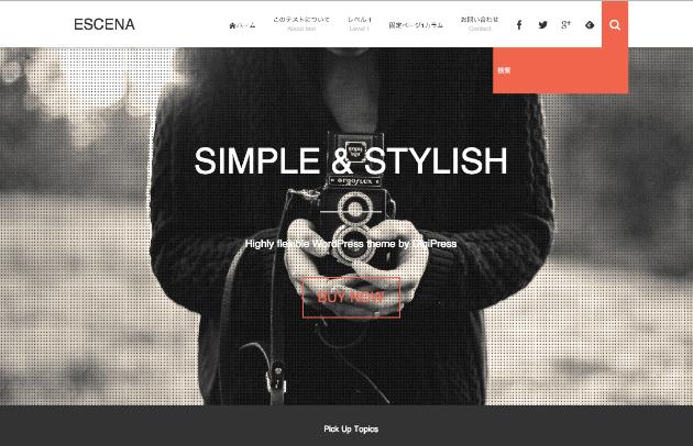 【新テーマ】さらに進化した次期WordPressテーマのデザインを一部公開!