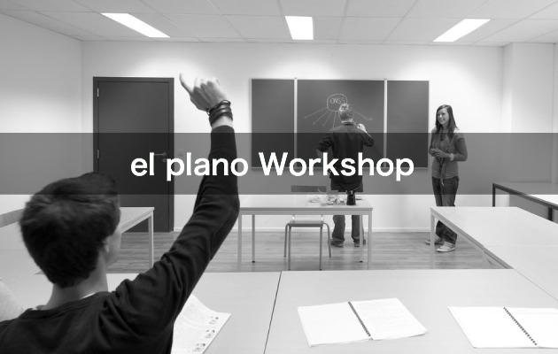 【勉強会】第3回「el plano」ワークショップを開催していただきます