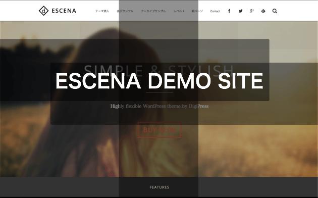 新テーマ「ESCENA」のデモサイトを公開しました
