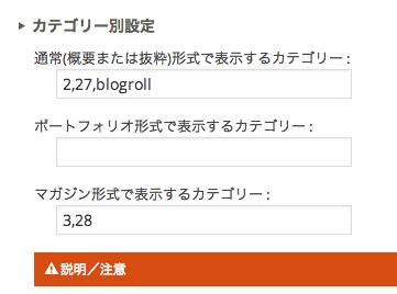capture 2014-04-22 12.14.41