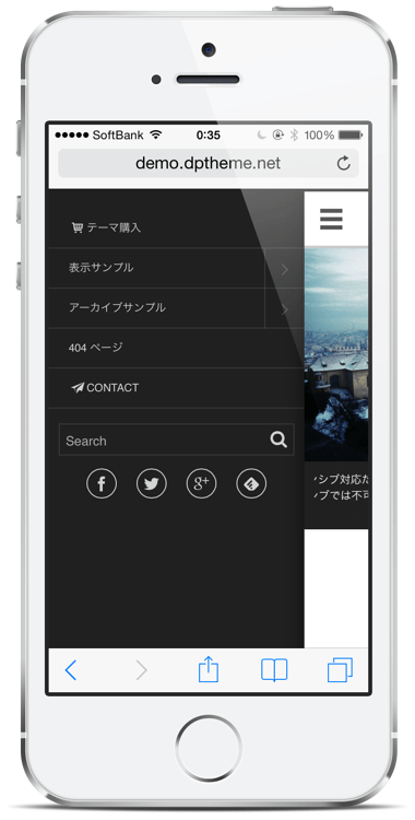 dp9-mobile-menu