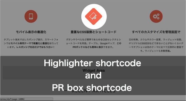 highlightershortcode