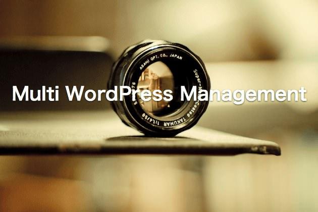 複数のWPサイトを1サイトから一元管理できるプラグイン「MainWP」がスゴい