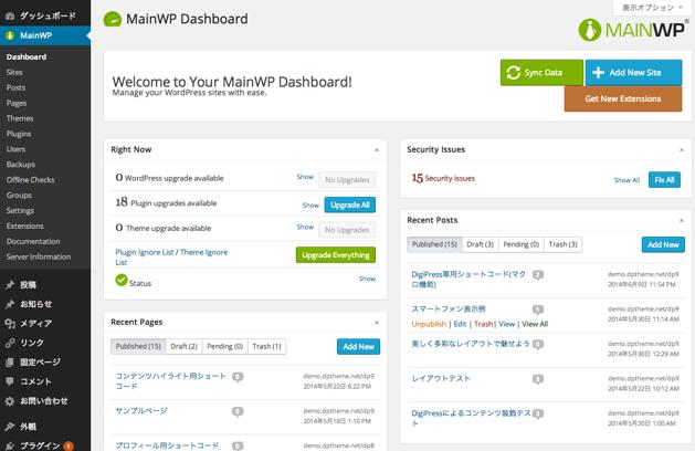 minwp-dashboard