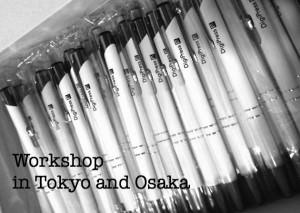 【勉強会】東京/大阪でDigiPressのワークショップを再び開催していただきます!