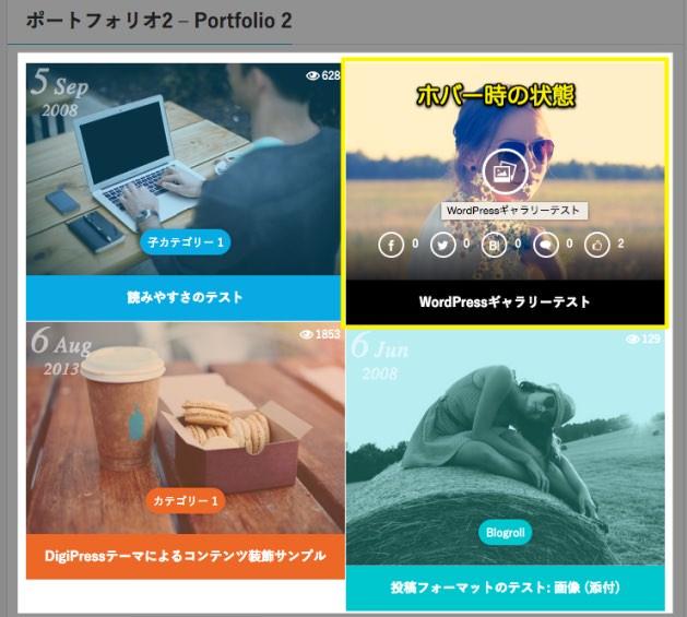 capture 2014-11-26 16.50.14