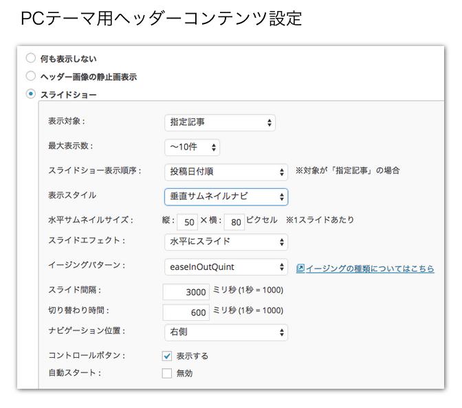 capture 2015-02-04 16.10.26