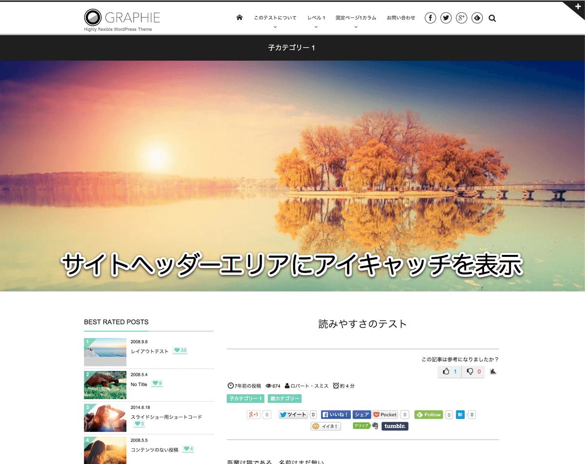 eye_header