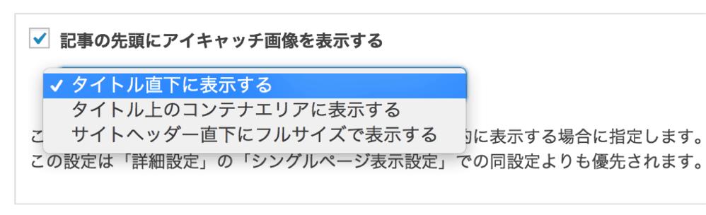post_option