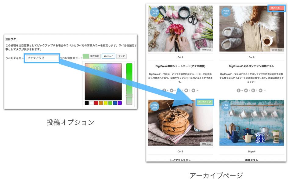 capture 2015-05-27 16.48.10 copy