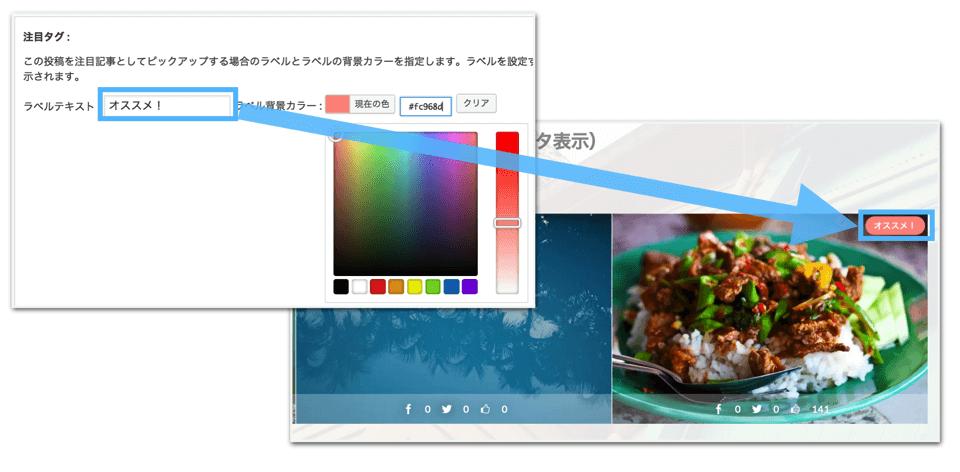 capture 2015-08-11 13.59.00 copy