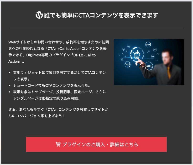 capture 2015-08-28 10.01.22 copy