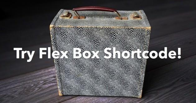 フレックスボックスでコンテンツをレスポンシブ化して並べよう