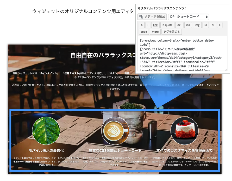 capture 2015-11-24 20.39.55 copy