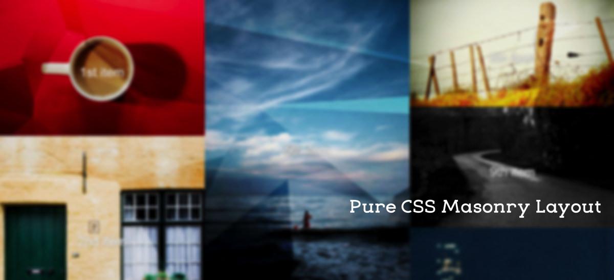 CSS(Flexbox)だけでタイルレイアウト(Masonry)を表示するサンプル