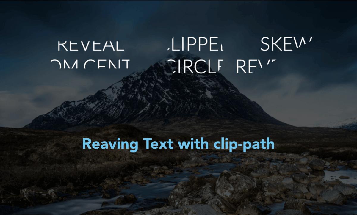 【CSS】clip-pathを利用してテキストをアニメーションで表示する方法