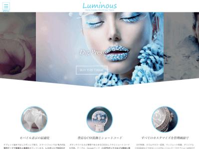 luminous-ss