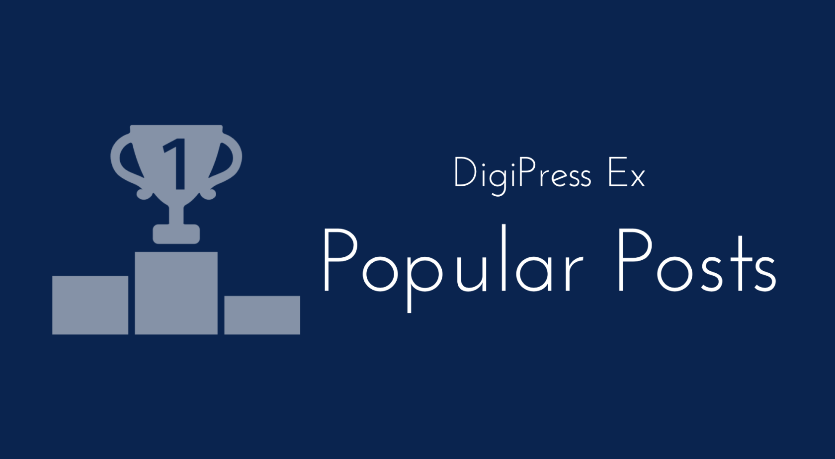 DigiPress Ex - Popular Posts - 日次、週次、月次で表示回数を集計して人気記事を表示