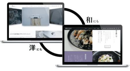 v2系テーマ/プラグインに縦書きオプションと日本語フォント追加、さらに和風スキン追加