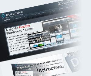 新規DigiPressテーマを開発中