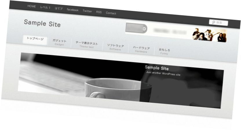 DigiPressシリーズ新テーマ開発中!