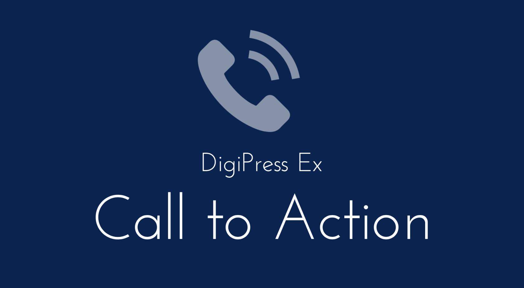 DigiPress Ex - CTA : 見込み客を誘導して成約につなげるアクションコンテンツを生成